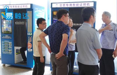 Kunming Vehicle Management Institute