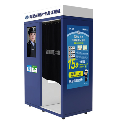 Easy-Touch Special Intelligent Self-service Licensing Machine for Traffic Control