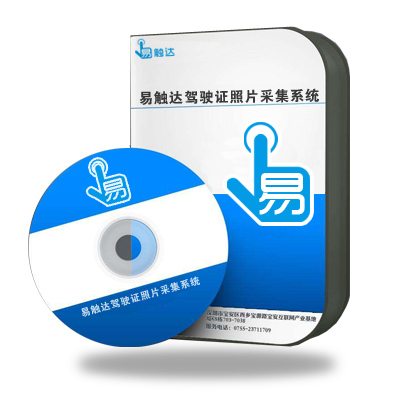 Easy-Touch Driving License Photo Acquisition System